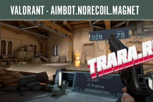 Чит на Valorant (Валорант) - Aimbot, NoRecoil, Magnet