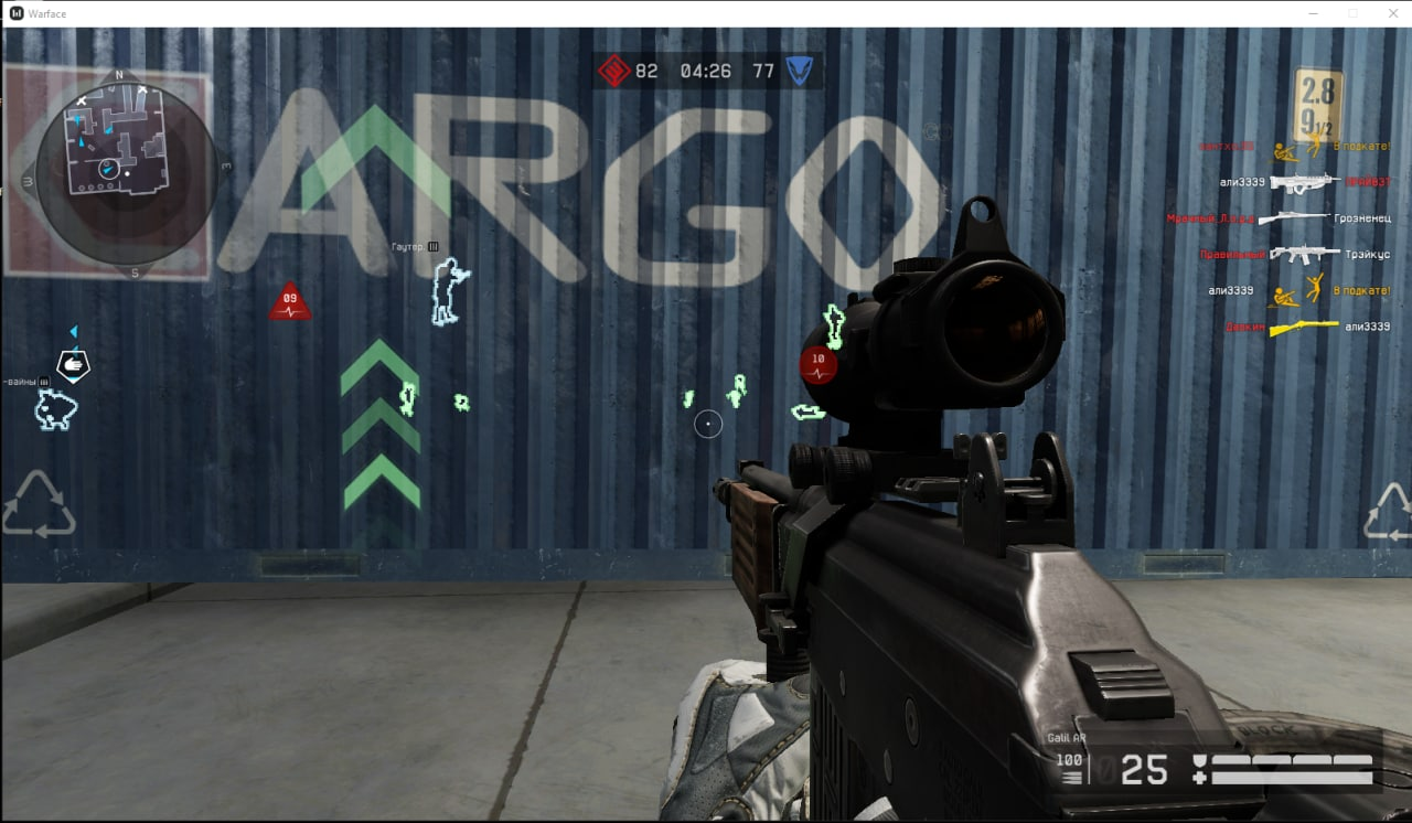 CodeSince Crack – WallHack, TriggerBot, Anti-Recoil