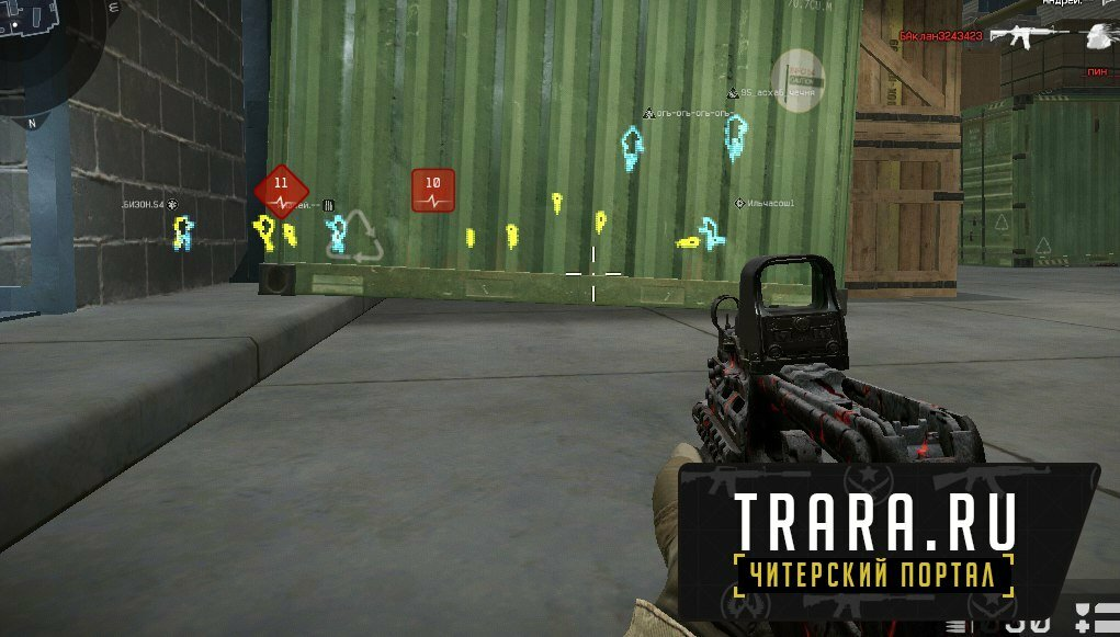 Чит для Warface Wallhack (WH) силуэты