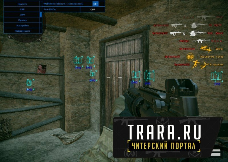 Чит для Warface GlobalSonic AIM+ESP