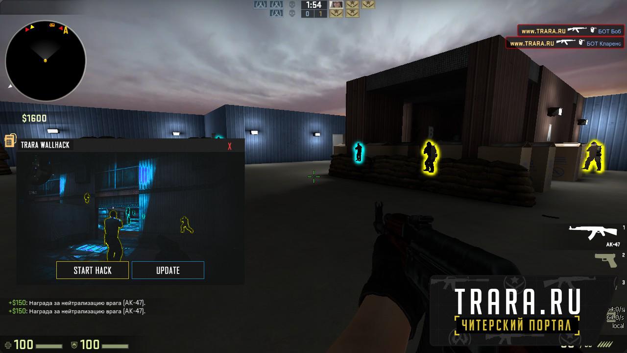 Чит для CS:GO TRARA Wallhack+ESP